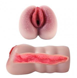 Masturbador Vagina - Mature Girl